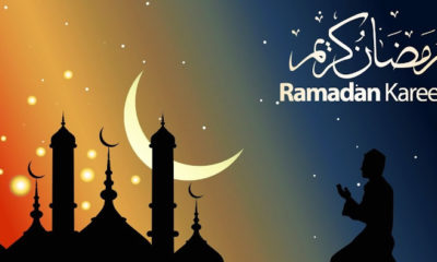 30+ Ramadan Quotes, Messages, Wishes, Prayers And Images For Your Loved Ones