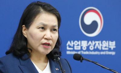 Yoo Myung-hee yoo myung-hee education yoo myung-hee wto ms yoo myung-hee yoo myung-hee biography yoo myung-hee twitter myung-hee meaning ngozi okonjo-iweala jeong tae-ok