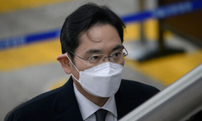 BREAKING: Samsung Boss 'Lee Jae-yong' Sentenced Over Corruption